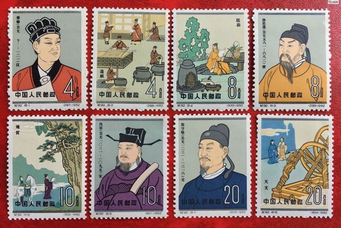 China-PRC-1972- 1962/1975 - Collection of 3 MNH Sets
