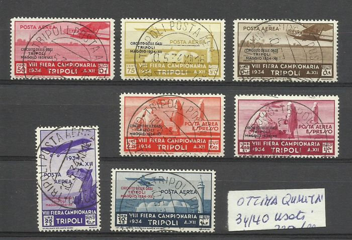 Italy - Colonies (general issues) 1934 - Tripolitania - Circuito delle Oasi, 7 values - Sassone NN. 34/40