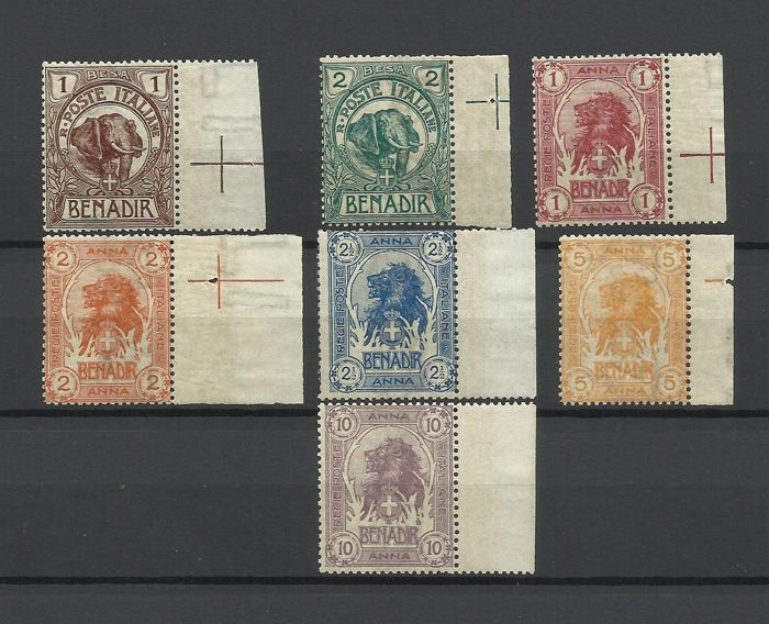 Italian Somalia 1903 - Elephant set, values in besa, 7 values with sheet edges - Sassone NN. 1/7