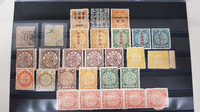 China - 1878-1949 - Imperial Post Coiling Dragon collection