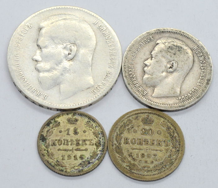 Russia - 15, 20, 50 Kopeks + 1 Rouble 1899/1915 (4 coins) - Silver