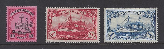 Kiao-Ciao 1905 - German colonies type without watermark - Michel 23/25