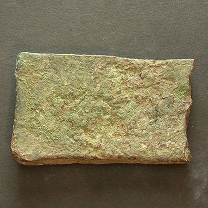 Roman Republic - Aes Rude - cast ingot (bar),  5th - 4th Century BC.