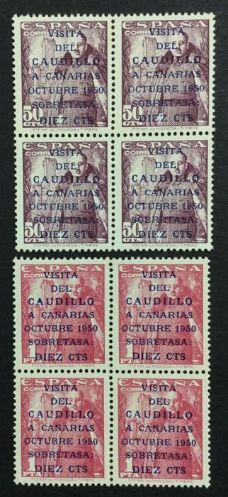 Spain 1951 - 'Visita del Caudillo a Canarias' (Visit of Franco to the Canary Islands). Complete set in block of 4 - Edifil 1088/1089