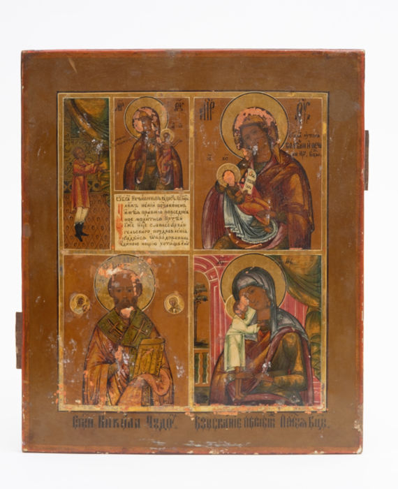 Icon - Wood - 19th century