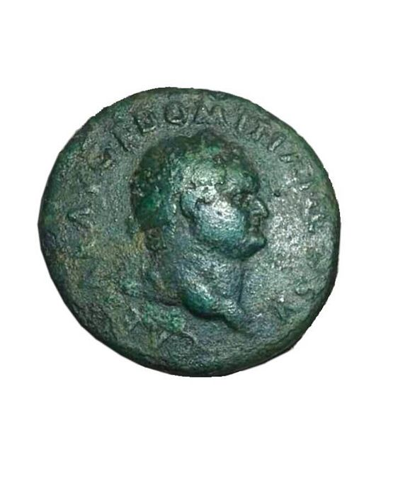 Roman Empire - AE As, Domitian (Caesar under Vespasian AD 69-79) - Spes advancing left