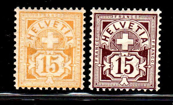 Zwitserland 1882/1906 - Federal cross and figure - Unificato NN. 63/70 - 100/105