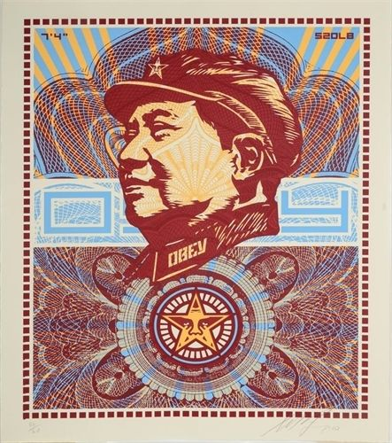 Shepard Fairey (OBEY) - The beloved Premier, we are blinded by your majesty (Mao Money Red)