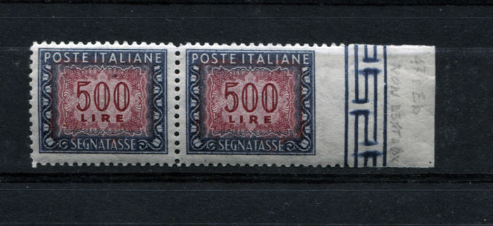 Italy Republic 1955 - Postage due 500 Lire stars pair imperforated on the right