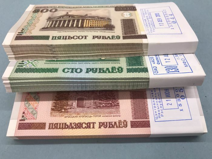 Bélarus - 100 x 50, 100 and 500 Ruble 2010/2011 - 3 original bundles