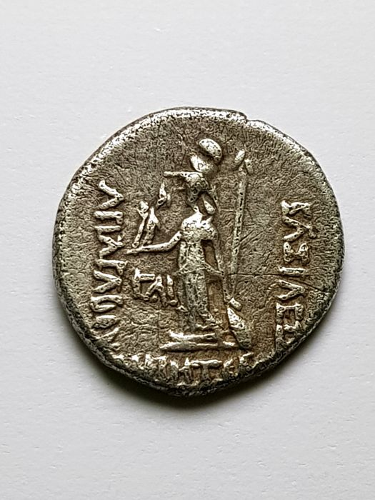 Greece (ancient) - Kings of Cappadocia. AR Drachm, Ariarathes VIII (c. 100-98/5 BC) - Silver