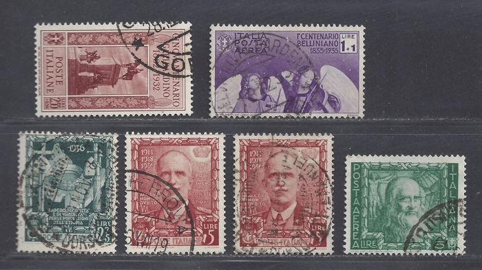 Italy Kingdom 1932/1938 - Various higher denominations - Sassone NN. 323, A98, 447, 448, A116