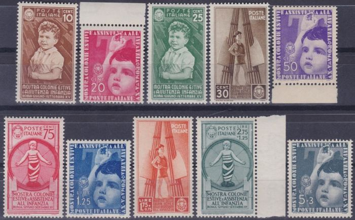 Italy Kingdom 1937 - Summer camps full set - Sassone N. S88
