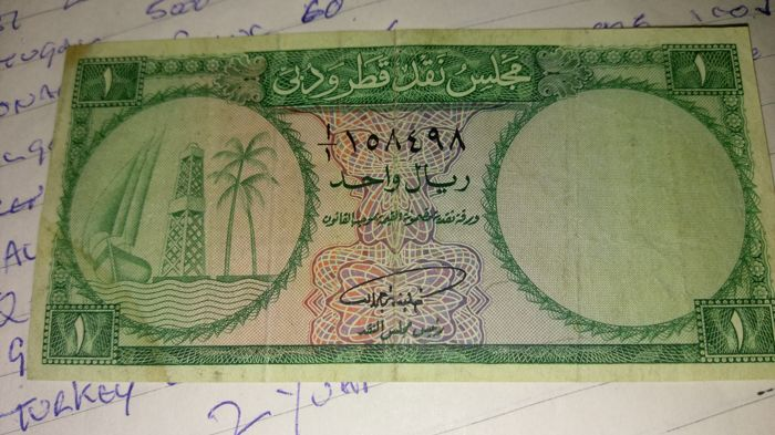 Qatar and Dubai - 1 Riyal 1960 - Pick 1