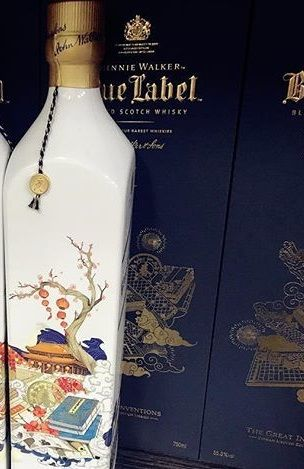 Johnnie Walker Blue Label Great Inventions of China  - 750ml