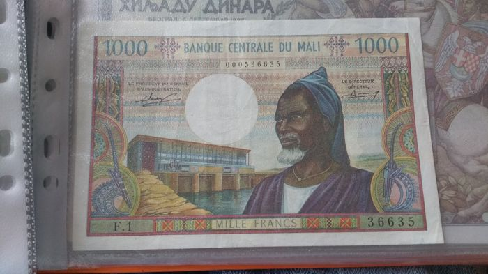 Mali - 1000 Francs Franc ND (1970- 1984) - Pick 13a - signature 4