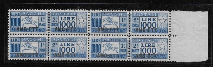 Triest - Zone A 1954 - Postal parcels 1,000 lire parcels, block of four - Sassone N.26
