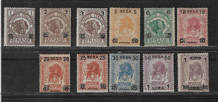 Italian Somalia 1923 - Elephant series, OVERPRINTED in Somali currency 11 values intact gum - Sassone NN. 34/44