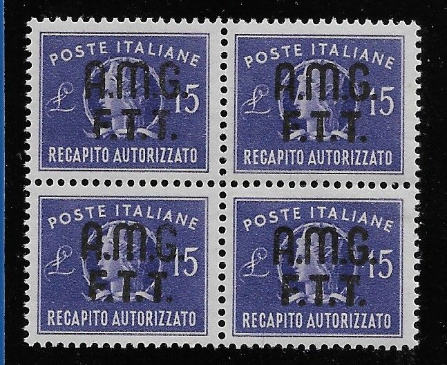 Triest - Zone A 1949 - Authorised delivery OVERPRINTED ON TWO ROWS, wonderful block of four - Sassone N.3