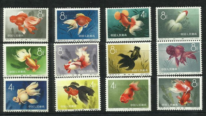 China - Volksrepubliek China sinds 1949 1960 - Goldfish - Scott 506-517