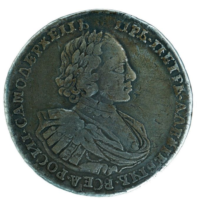 Russia - Rouble 1720 Peter I   - Silver