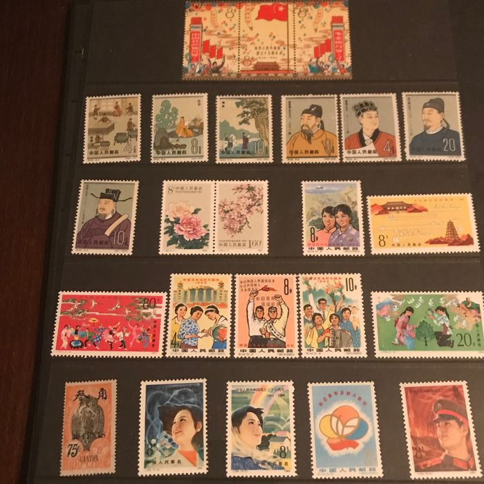 Chine 1919/1980 - Collection