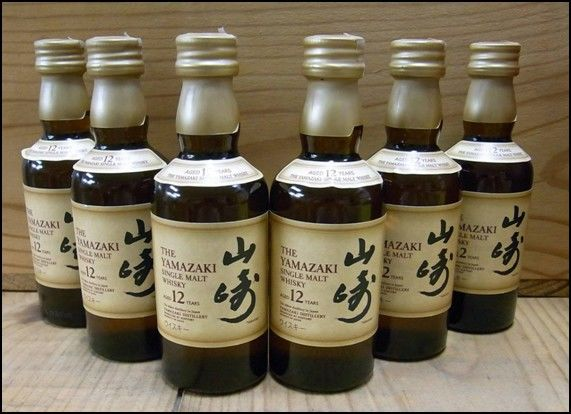 Yamazaki 12 years old Miniature - Suntory - 50ml - 6 bottles