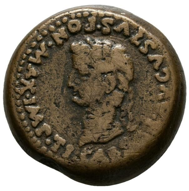 Roman Empire - Emerita Augusta (Merida). AE As, Tiberius (14 - 36 A.D.) - COL. AVGVSTA. EMERITA