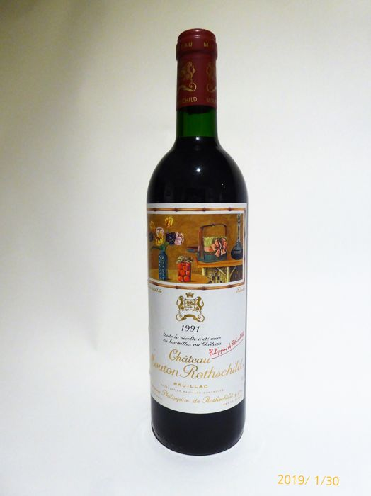 1991 Chateau Mouton Rothschild - Pauillac 1er Grand Cru Classé - 1 Bottle (0.75L)