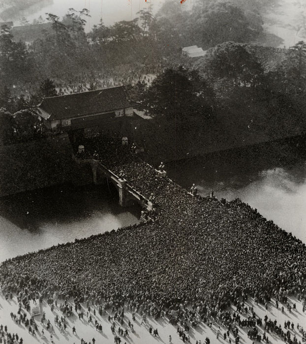 Unknown/Associated Press  - Aerial View of Crowds at Imperial Palace, Tokyo, 1953