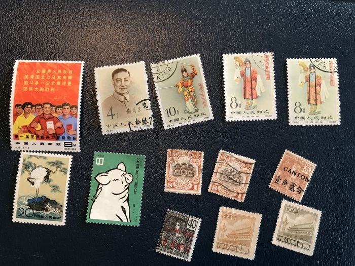 China - Volksrepublik seit 1949 - Early Collection