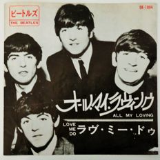"""The Beatles - Very Rare Release """" All My Loving / Love Me Do """"(OR-1094) Red  - 7″-Single - 1964/1964"""