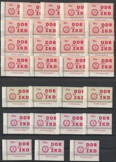 DDR 1964 - Germany DDR - ZKD Official 1964 Mi # 31/45 complete all 84 stamps vf MNH - Michel 31/45