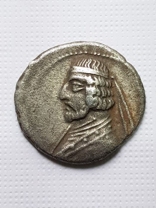Greece (ancient) - Kings of Parthia. AR Drachm, Artabanos II (Arsakes XVI) Circa 78-62 BC. - Silver