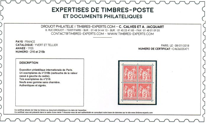 France 1925 - 5f carmine, block of 4 issue of souvenir sheet No. 1, Calves certificate - Yvert n°216 et 216b