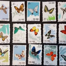 China - People's Republic since 1949 1963 - Chinese Butterflies - Michel 689/698 + 726/735