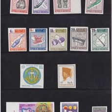 Indonesia - 14 pcs imperforate MNH stamps