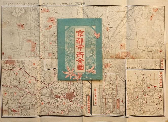 Japon, Kyoto; Hisashi Kobayashi - The new map of Kyoto - 1:15,000 - Meiji 43 (1910)