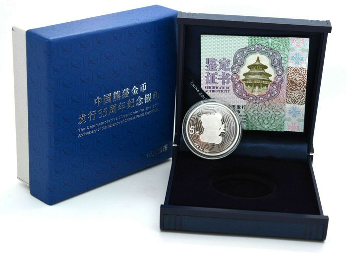 China - 5 Yuan 2017 35th Anniversary of Panda Gold Coin Proof in Box - Silver