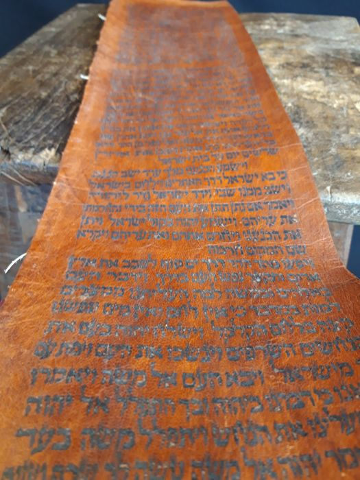 Judaica - Numbers 21 - Torah scroll, Yemen - 16th-17th century
