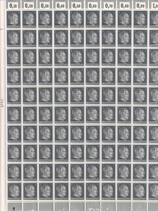 German Reich - Occupation of the Ukraine 1941 - 9 sheets of 100 stamps  - Michel 1-8, 11
