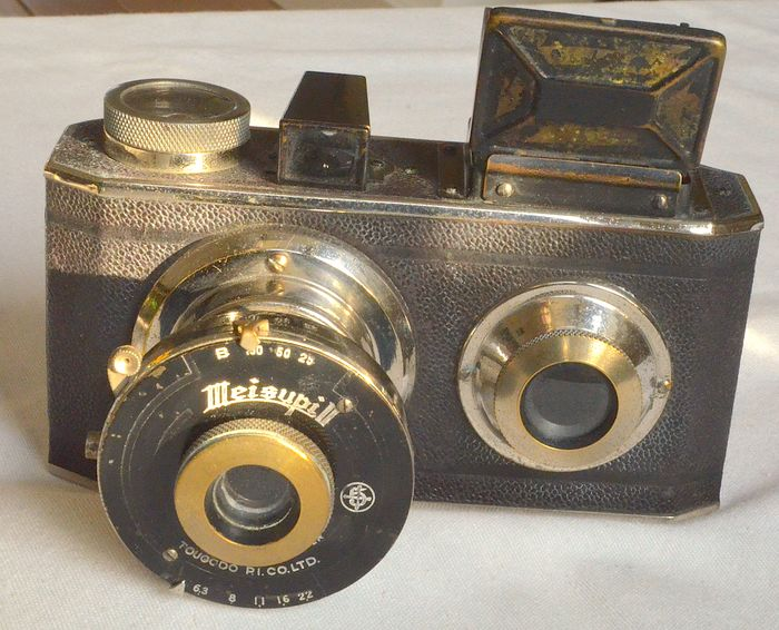 TougodoOptical Co.Ltd Meisupi model  II Side by Side twin lens camera