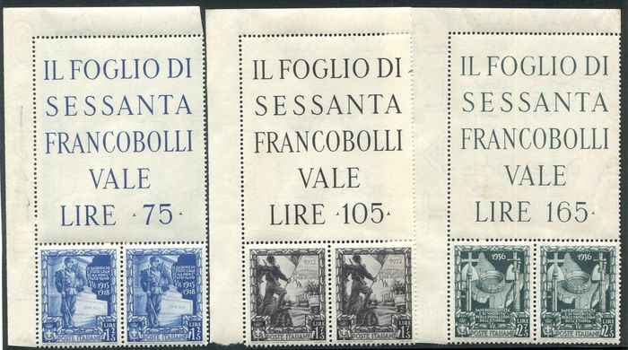 Italy Kingdom 1938 - Empire 9 values in pairs with marginal words - Sassone 439/447