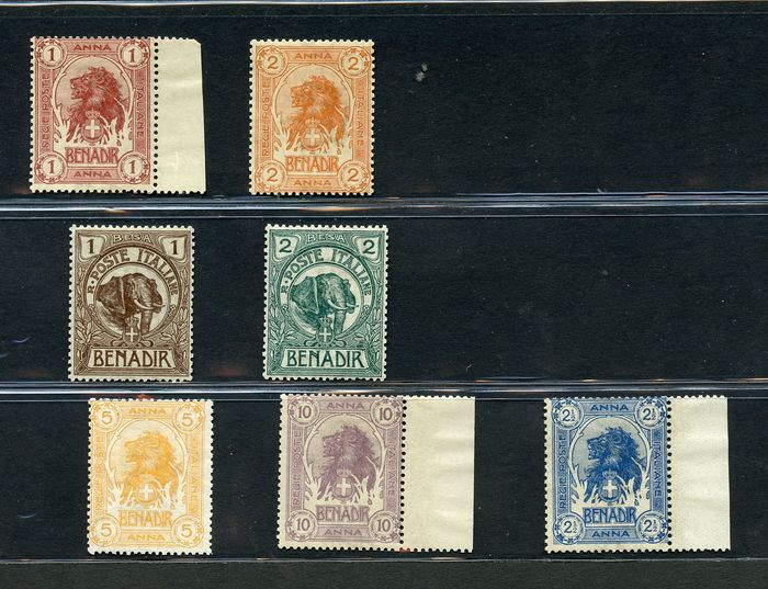 Italian Somalia 1903 - Elephant and Lion - Sassone NN. 1/7
