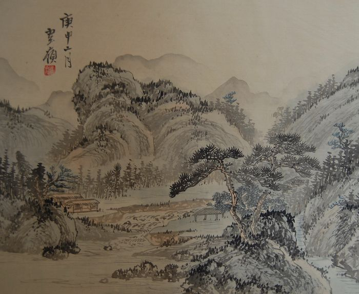 Ink drawing (2) - Silk - landscape - China - Second half 20th century