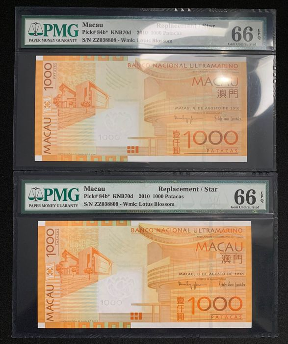 Macao - 2 x 1000 Patacas 2010 - Pick 84b - Replacements