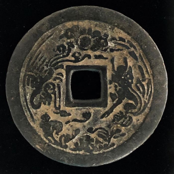 Chine - AE Amulet / Charm coin - Qing dynasty (c.a. 17-18th century)