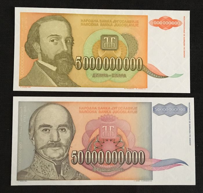 Yugoslavia - 5 & 50 Billion Dinara Dinara 1993 - Pick- 135 & 136 -  NO Serial