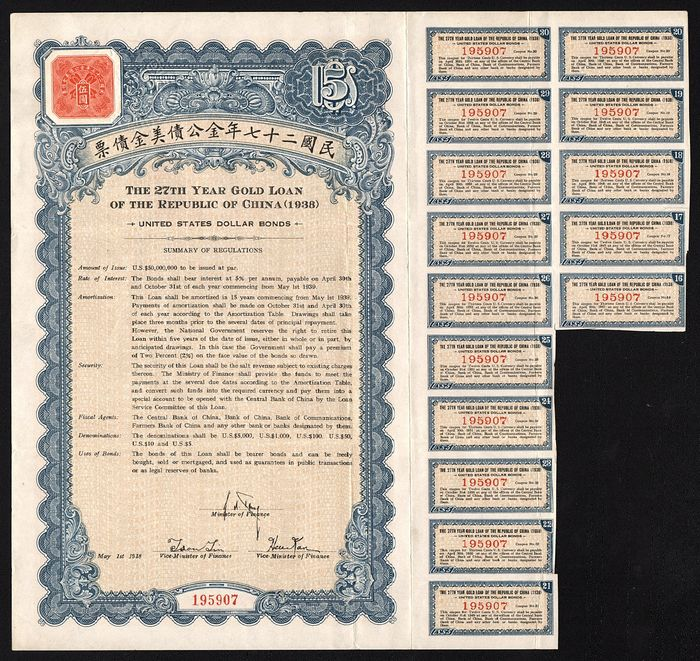 China - The 27th Year Gold Loan of the Republic of China - 1938 - $5 United States Dollar Bond