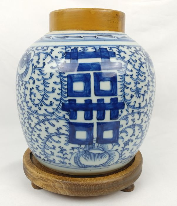 Ginger jar - Blue and white - Porcelain - Double Happiness - China - 19th century